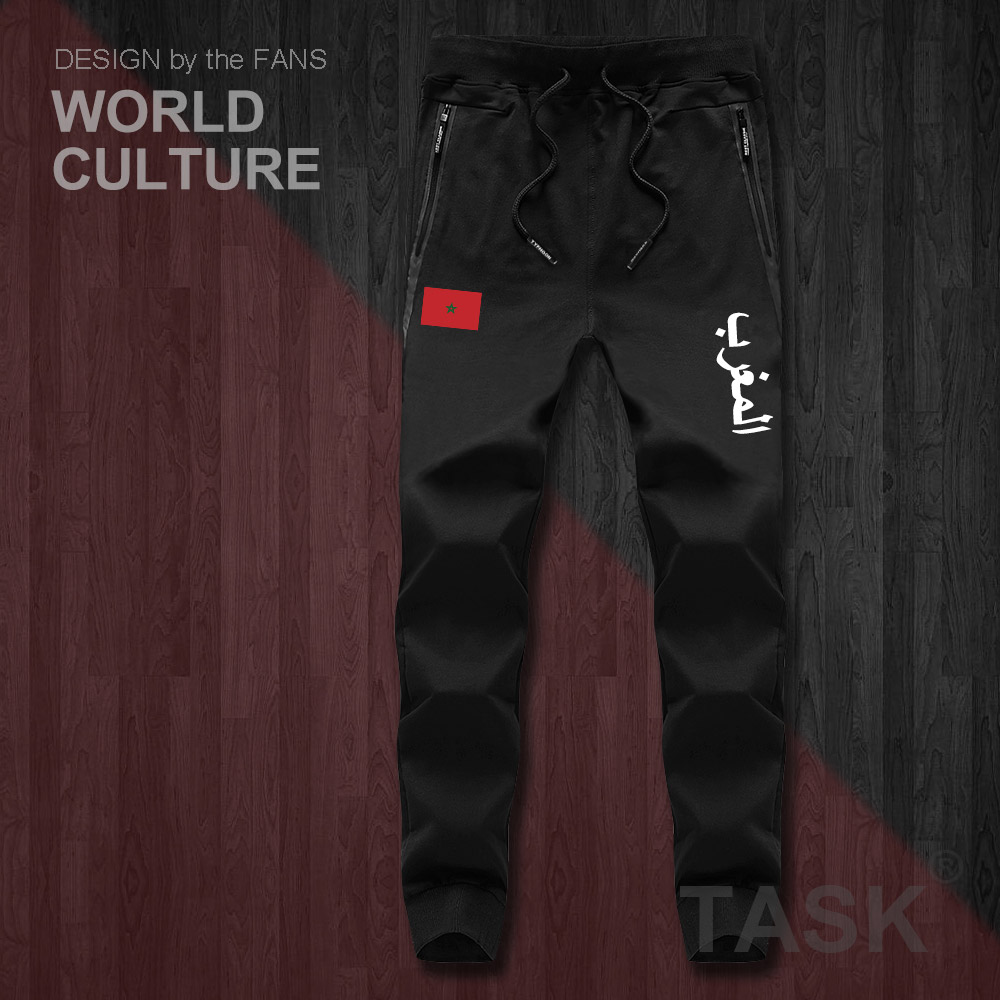The Western Kingdom Of Morocco Moroccan MAR Mens Pants Joggers Jumpsuit Sweatpants Track Sweat Fitness Fleece Tactical Casual
