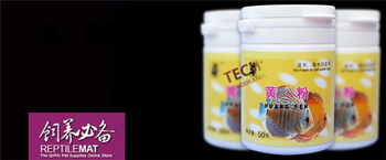 Aquarium Fish Medication yellow powder 50g treat tail-rot Fungicide Broad-spectrum etc 1
