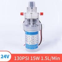 24V 130PIS 15W 1.5L/Min High Quality Small Safety High Pressure Miniature Diaphragm Self priming Pump For Liquid Filling Machine