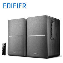 EDIFIER R1280DB Bluetooth Speaker Bookshelf Powerful Bass Notes Supports Remote Control Bluetooth Optical Coaxial Dual RCA(China)