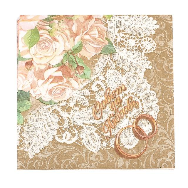 Vintage Decoupage Papier Serviette Braun Tissue Rose Blume Hochzeit