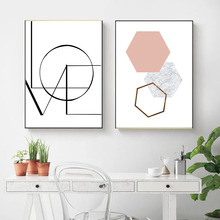 Love Qutoe Geometric Abstract Wall Art Canvas Posters and Prints Scandinavian Style Painting Minimalist Nordic Decoraton