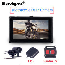 Blueskysea T2 Motorcycle Twin Camera 3″ Motorbike Dual HD Dash Cam Action Camcorder GPS Video Recorder Waterproof Night Vision
