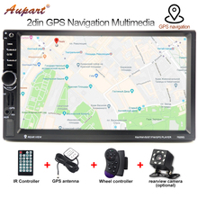 autoradio 2 din gps 7 inch touch screen car radio car multimedia player auto radio GPS Navigation  mp5 audio Stereo 7020G