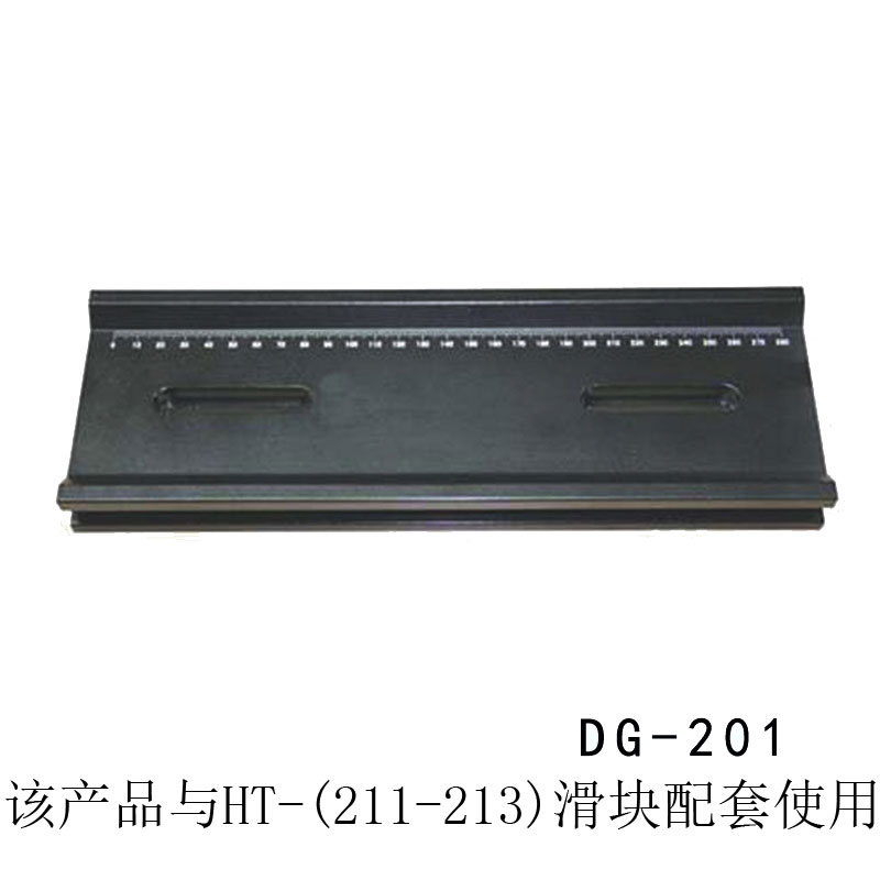 DG-201 Precise Guide Rail, Optical Slide, 100mm x 300mm