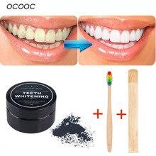 Отбеливающий порошок для зубов 30 г+ 2 шт Радужная зубная щетка es набор бамбуковая зубная щетка дым кофе чай пятен удаление порошок Уголь активный