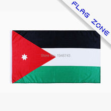 2017 The Jordan  Flag   Polyester Flag 5*3 FT 150*90 CM High Quality you can add brass buckle(leave massage)