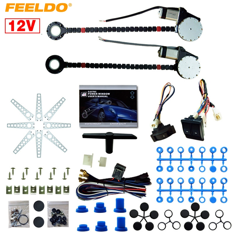 MOTOBOTS 1Set DC12V Auto Universal 2-Doors Electric Power Window Kits With 3pcs/Set Switches And Harness #4420