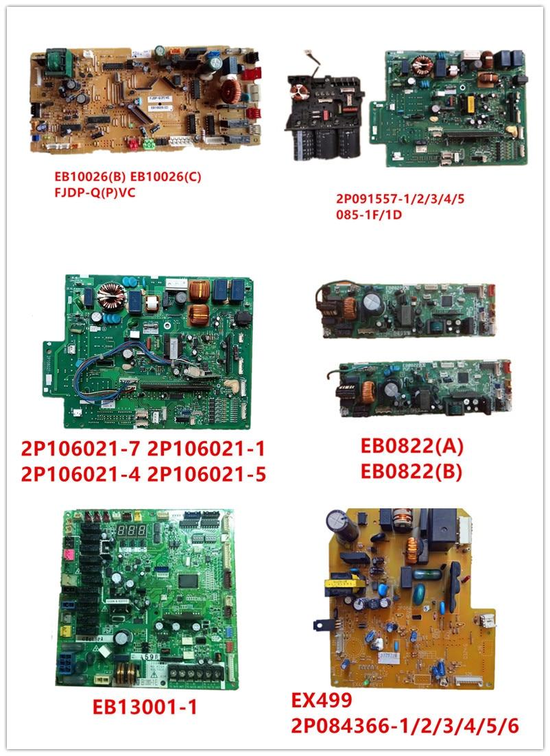 EB10026(B)(C) FJDP-Q(P)VC | 2P091557-1/2/3/4/5| 085-1F/1D| 2P106021-1/4/5/7| EB0822(A)(B)| EB13001-1| 2P084366-1/2/3/4/5/6 EX499