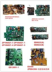 EB10026 (B) (C) FJDP-Q (P) VC   2P091557-1/2/3/4/5   085-1F/1D   2P106021-1/4/ 5/7   EB0822 (A) (B)   EB13001-1   2P084366-1/2/3/4/5/6 EX499