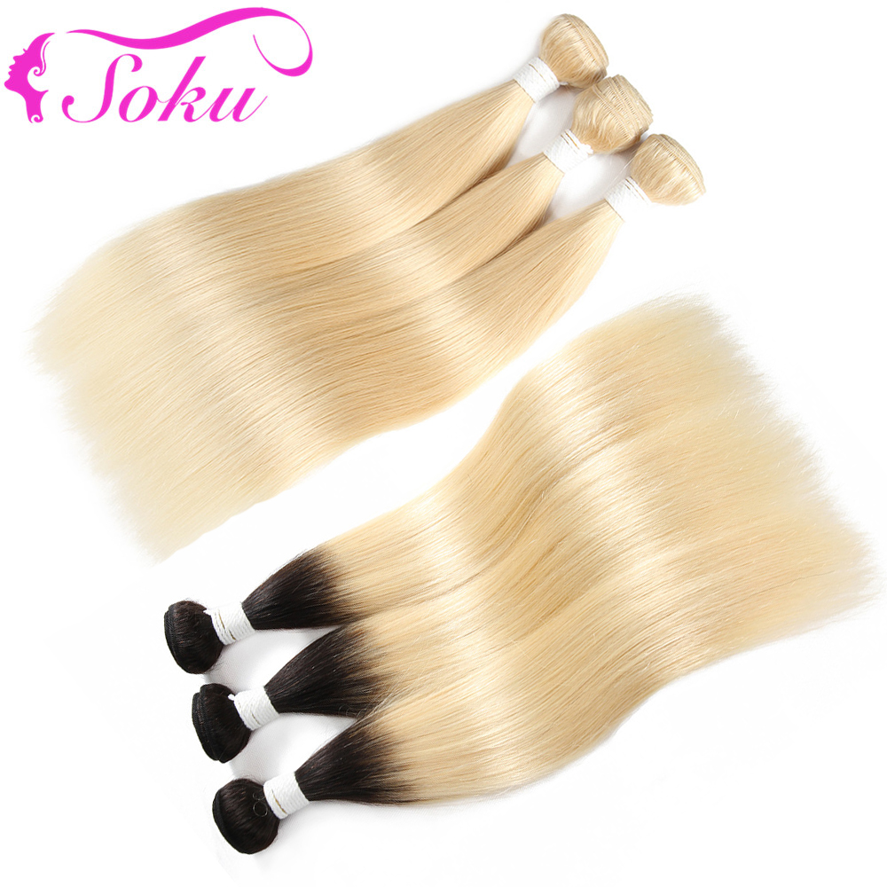 613 Blonde Brazilian Straight Human Hair Bundles 1 PC Honey Blonde Bundles Weave SOKU 100% Remy Human Hair Weaving 1PC(China)