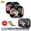 Envío gratis Accesorios Astro boy Cubierta de parachoques con Láminas ventana lateral sombrilla Del Parabrisas Del Visera de dibujos animados Bloque AT-2A