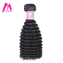 Maxglam Brazilian Afro Kinky Curly Human Hair Weave Bundles Natural Color Remy Hair Extension Free Shipping(China)