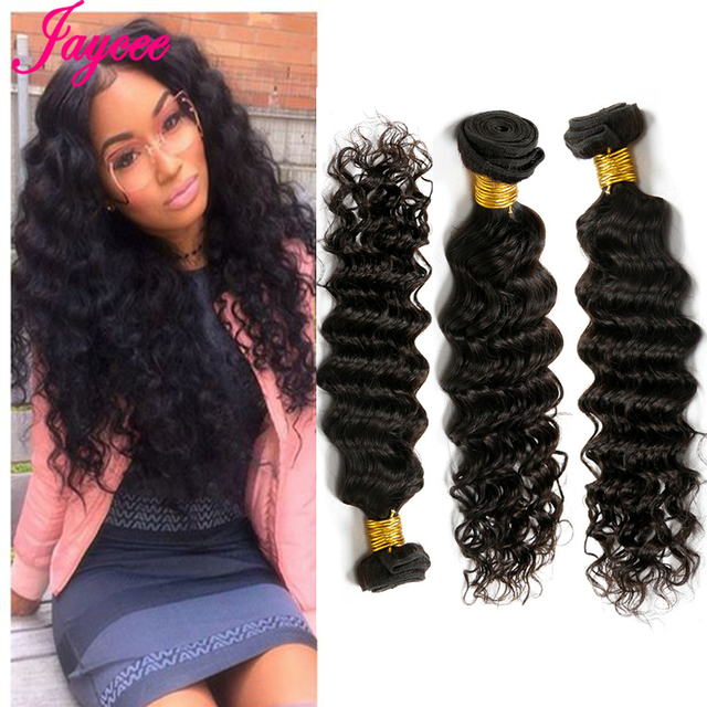 Online100% Human Hair Brazillian Deep Curly Weave Mink Brazilian Curly Hair  4Bundles 709d4e03fbfd