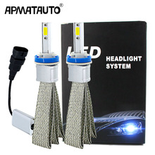 2pcs Led Light for Auto H4 H7 H11 9005 9006 H1 H16(JP) Headlamp Bulb Headlight Car Automobile Diode Lamps LED Bulbs