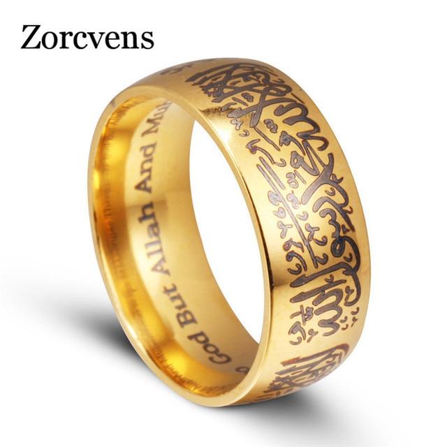 Anillo moderno Modyle de acero de titanio, anillo del Corán, anillo de Dios árabe clásico con las palabras halal islámicas musulmanas, anillo para hombres y mujeres
