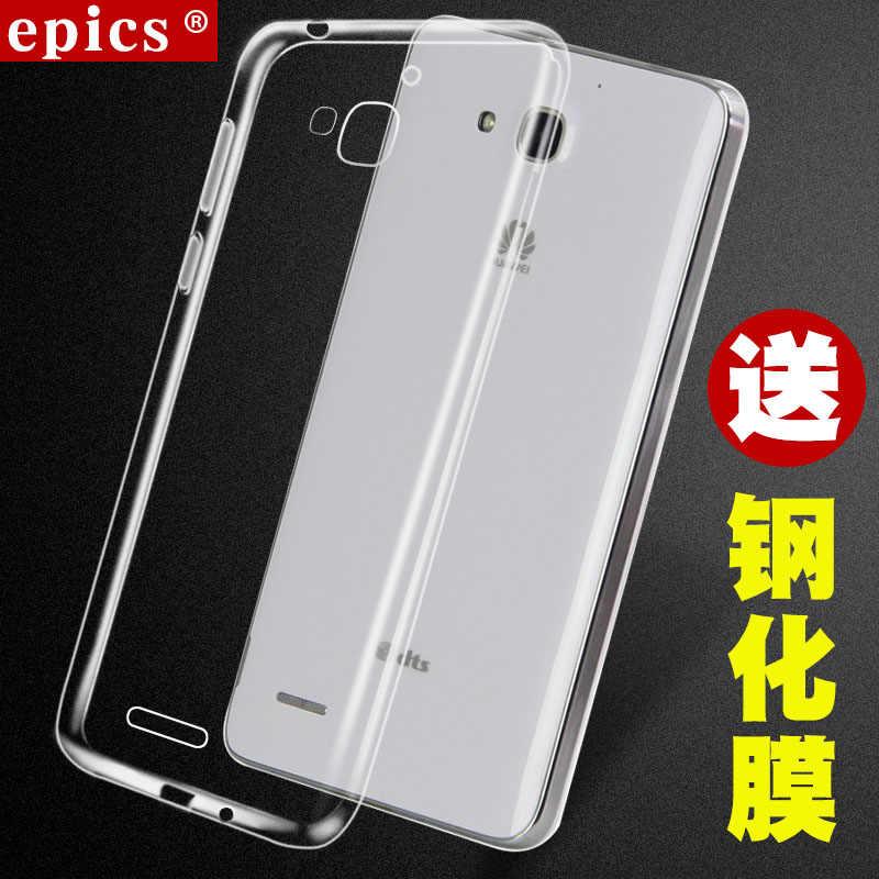 ترويج المبيعات! جراب هاتف Huawei Honor 3X G750 رفيع للغاية جديد غطاء خلفي لين لهاتف Huawei 3X مقاس 5.5 بوصة من السيليكون المطاطي من البولي يوريثان الحراري