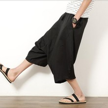 Men's Boho Summer Cotton Pants