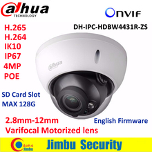 Dahua 4MP ONVIF IP Camera H2.65 IPC-HDBW4431R-ZS 2.8mm ~12mm varifocal motorized lens IK10 IR50M with sd Card slot