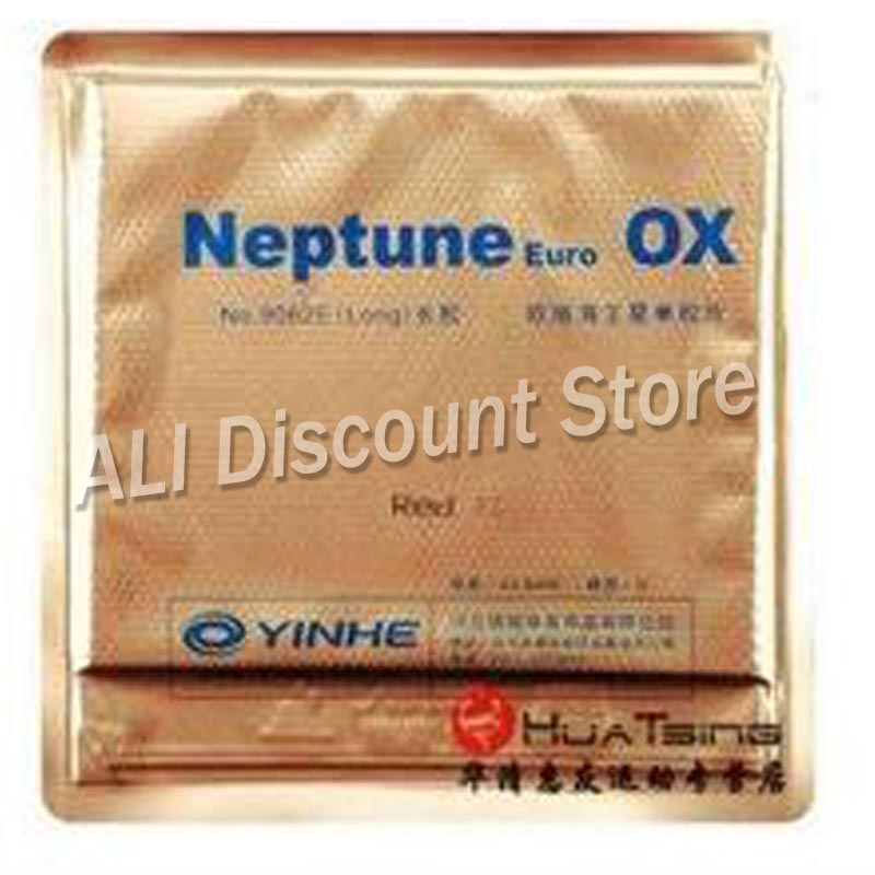 GALAXY YINHE Neptune Euro Rubber Without Sponge OX Topsheet