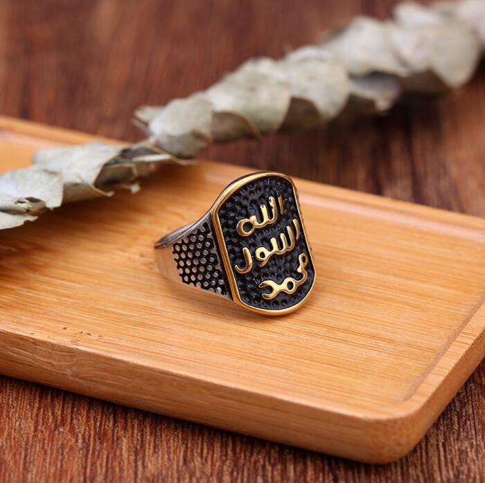 Image 5 - Middle East Arabic Printed Muslim Islamic God Allah Charm Quran 