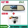 2in1  Car LCD monitor display + HD CCD car rear view backup camera For Nissan Teana Sylphy Altima TIIDA Almera 2013 parking kit