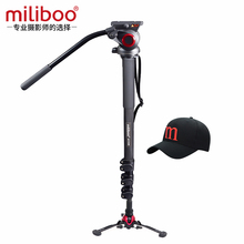 miliboo Aluminum Alloy  Bear 10KG Professional Monopod Tripod for Video & Camera