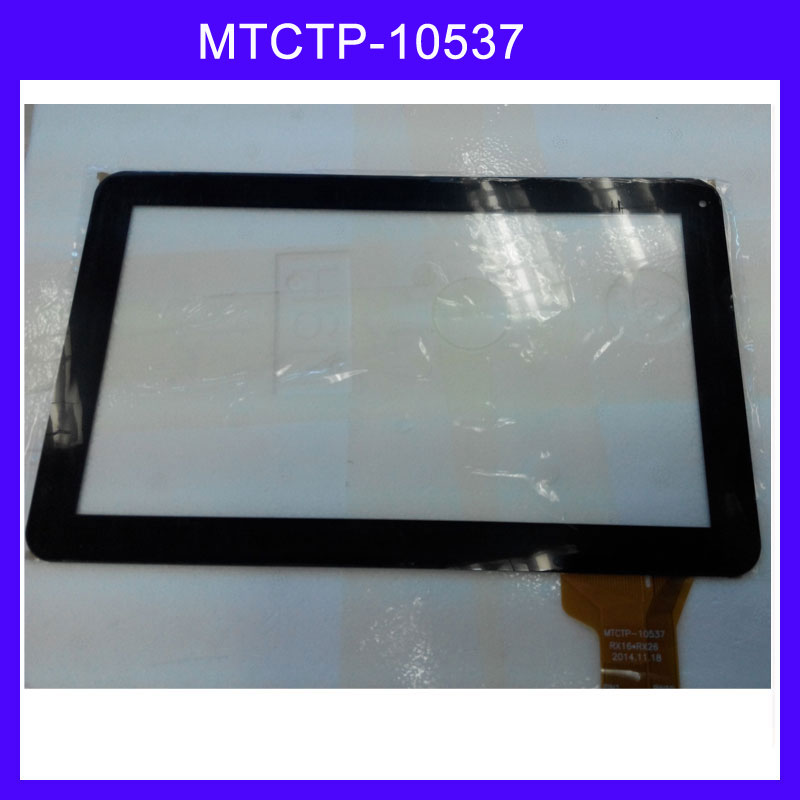 Free shipping cheap 10 1inch touchscreen touch panel digitizer glass for font b tablet b font