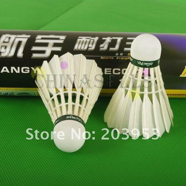 durable flight:A hangyu badminton shuttlecocks durable king shuttlecock badminton ball