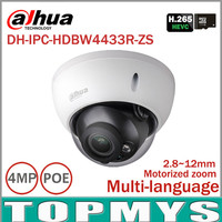 Dahua 4mp IP Camera IPC HDBW4433R ZS Replace IPC HDBW4431R ZS IP CCTV Camera With Better