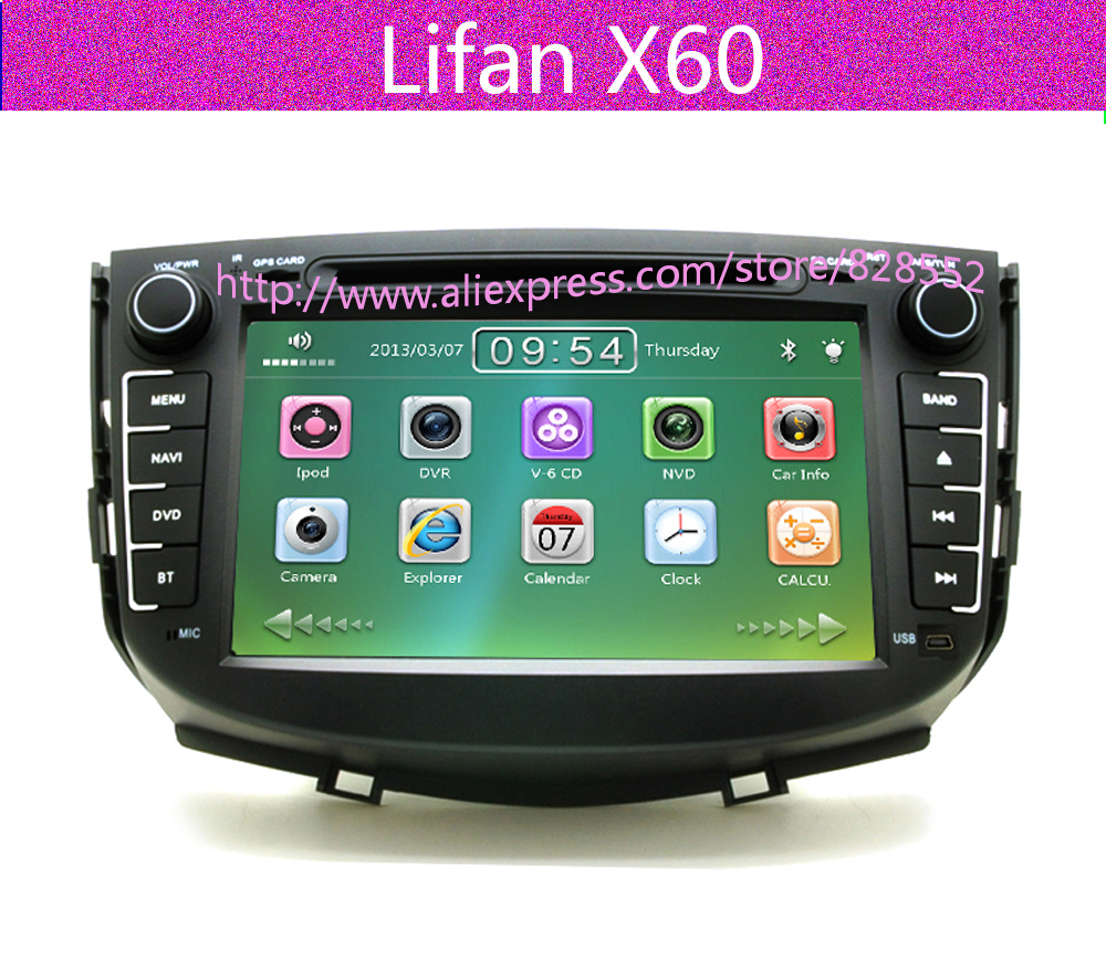 Car Gps System Product : Free shipping inch car dvd player for lifan