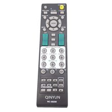 Remote Control RC-682M USE FOR ONKYO A/V Receiver(China)