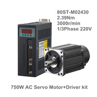NEMA32 80mm 750w 220V 2.39Nm 3000r/min AC Servo Motor+Drive Kit 80ST M02430for Material Conveying Machine