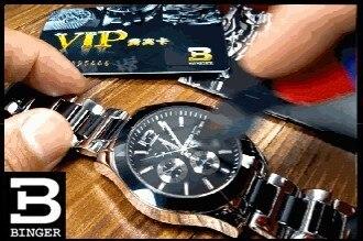 States merk BINGER horloges 84