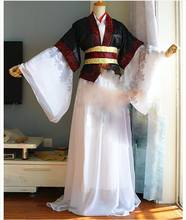 Disfraz para hombre blanco y negro Conquer the World on Horse Ce Ma Tian Xia Hanfu Cos Zhou Yu tres reinos(China)