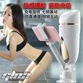 Máquina de Sexo JIUAI Mulher Gemendo Hands Free Vídeo Copo Aeronaves Buceta Verdadeira Vagina Adult Sex Toys Para Homens Dos Produtos Do Sexo Masturbaor