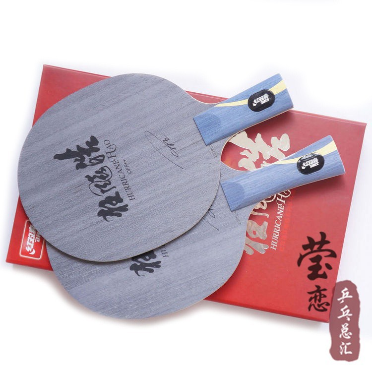 Original DHS hurricane Hao table tennis blade pure wood table tennis racket racquet sports indoor sports wang hao use эксмо доисторические животные