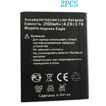 In Stock NEW 100% 2500mAh Original Battery For Vertex Impress Eagle Mobile phone Replacement + Tracking Number in stock 100% original test working uesd for lenovo a3860 motherboard smartphone repair replacement with tracking number