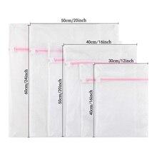 Горячая набор из 6 стиральный мешок из сетчатой ткани, многоразовые сетчатые мешки для стирки белья на молнии большая сетка и тонкая сетка для машинной стирки