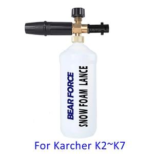Foam Nozzle for Karcher K2 K3