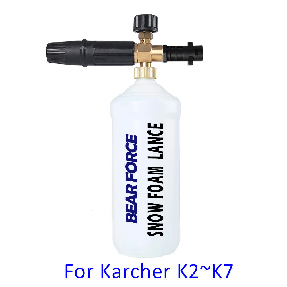Espuma de boquilla Karcher K2 K3 K4 K5 K6 K7 limpiadores de alta presión