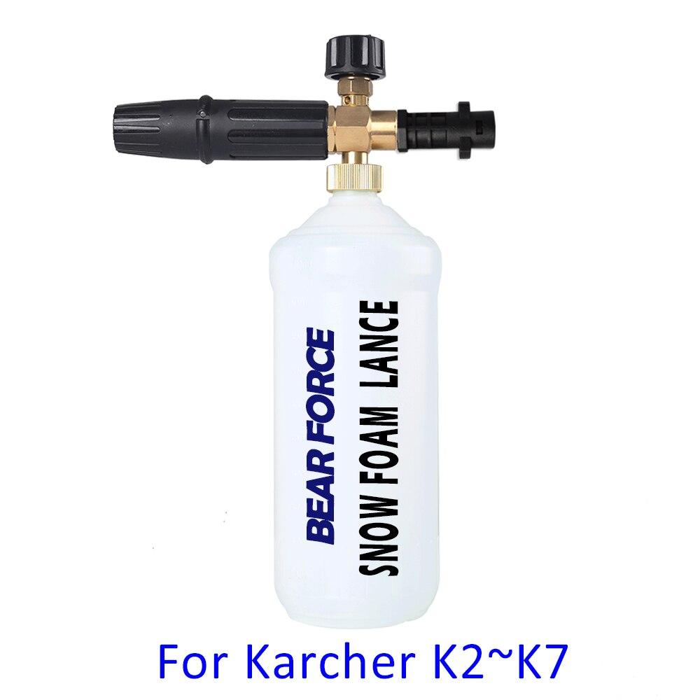 foam-nozzle-for-karcher-k2-k3-k4-k5-k6-k7-high-pressure-cleaners