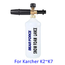 Foam Nozzle voor Karcher K2 K3 K4 K5 K6 K7 Hoge Druk Cleaners(China)