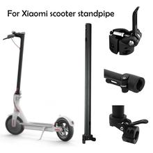 Folding Rod for Xiaomi M365 Electric Scooter Accessories Standpipe Folding Scooter Pole Fittings for Electric Scooter #30 все цены