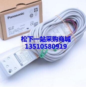 Совершенно новый аппарат не Привязанный к оператору сотовой связи Аутентичные Panasonic световой датчик Занавеса Датчик Площадь NA2 N8 NA2 N12 NA2 N16