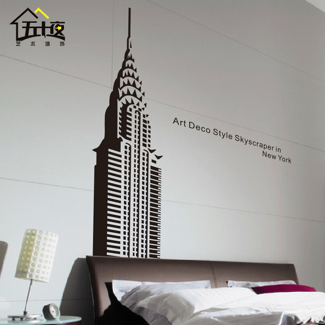 New York Skyline Vinyl Wall Decal The Empire State Building Mural USA  Skyline Wall Sticker Office