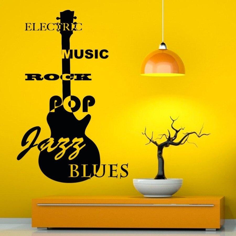 YOYOYU Music Wall Vinyl Decal Treble Clef Notes Sticker Interior Art ...