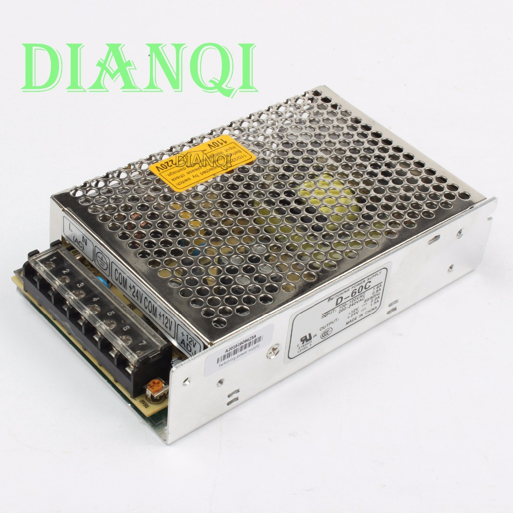 DIANQI dual output power supply 60w 12V 24V power suply D-60C ac dc converter good quality industrial grade dual power 12v 12v power supply d 60c dc dual output power supply 12v 2 5a 12v 2 5a 100 240v