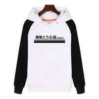 Initial D AE86 Tofu Delivery Car Fujiwara Tofu Shop Hoodies fashion men women Sweatshirts winter Streetwear AN065 AN119