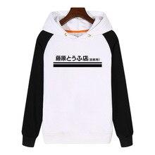 Initial D AE86 Tofu Delivery Car Fujiwara Shop Hoodies fashion men women Sweatshirts winter Streetwear AN065 AN119